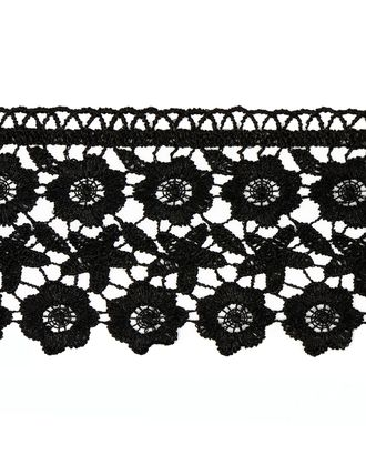 Кружево плетеное ш.8 см арт. КП-218-4-30083.004