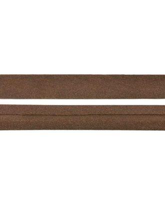 Косая бейка атлас ш.1,5 см арт. КБА-2-143-7409.056