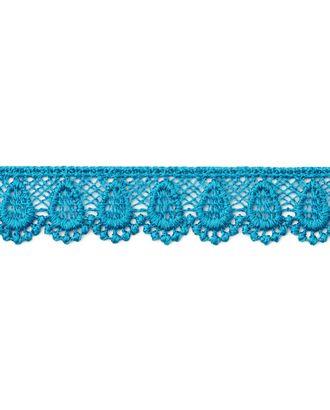 Кружево плетеное ш.2 см арт. КП-195-3-18428.003