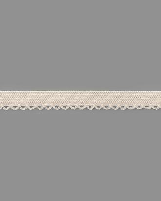 Резина для бретелей ш.0,8 см арт. РБР-28-3-34018.003