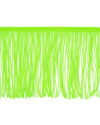 Бахрома без петли ш.15 см арт. БОТ-16-4-31142.004