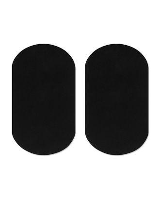 Заплатки иск. замша р.10х18 см арт. АТЗ-10-4-31434.004