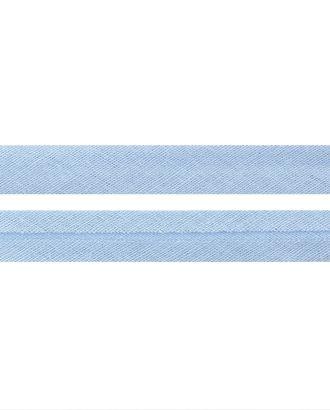 Косая бейка х/б ш.1,5 см арт. КБХ-6-4-34361.004