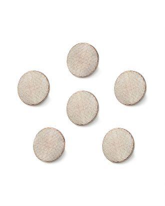 Пуговицы 16L (под металл) арт. ПУМ-369-1-15855.005