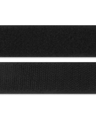 Велкро ш.5 см арт. ВЕЛ-8-2-8337.002