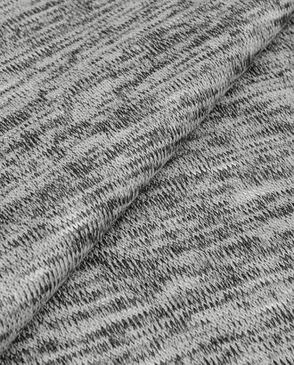 """Трикотаж меланж  """"Фея"""" арт. ТДП-260-5-11195.006"""