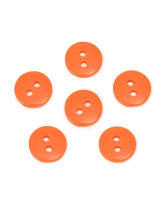 Пуговицы 16L арт. ПСЗ-19-32-11328.016