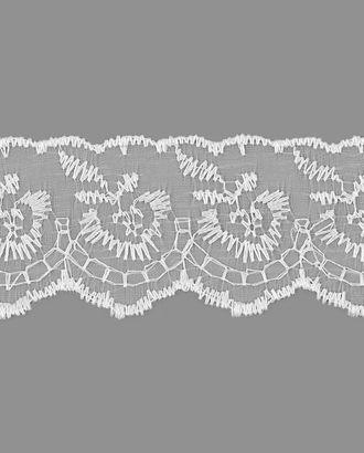Кружево капрон ш.4 см арт. КК-133-20-30076.026