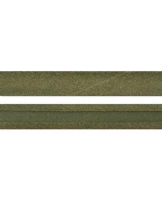 Косая бейка атлас ш.1,5 см арт. КБА-2-59-7409.076