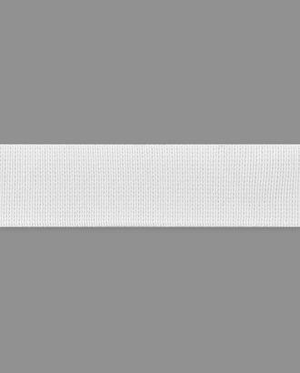 Резина ткацкая ш.2,5 см арт. РО-107-1-14976