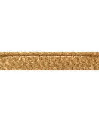 Кант атласный ш.1,2 см арт. КТ-17-26-10480.005