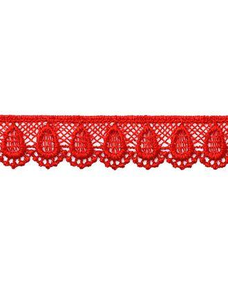 Кружево плетеное ш.2 см арт. КП-195-5-18428.005
