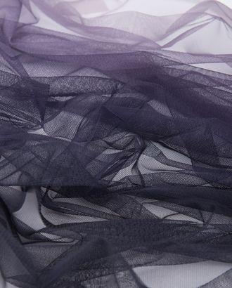 """Сетка """"Деграде"""" арт. СД-65-3-20409.004"""