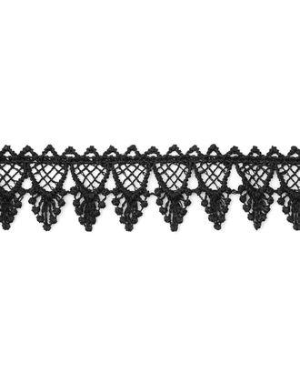 Кружево плетеное ш.2,7 см арт. КП-261-1-33067.001