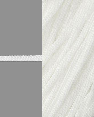 Шнур д.0,4 см арт. ШД-101-1-6842.002