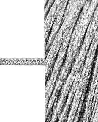 Сутаж  ш.0,2 см арт. ШС-4-2-16605.001