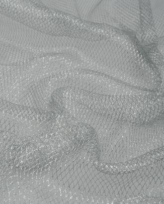 Сетка-люрекс 1,45м арт. ФТН-12-2-14881.002