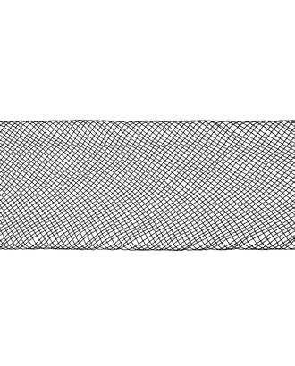 Регилин-сетка ш.3 см арт. РС-8-2-31185.002