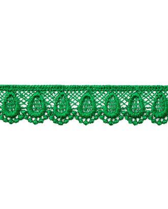 Кружево плетеное ш.2 см арт. КП-195-4-18428.004