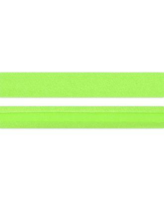 Косая бейка атлас ш.1,5 см арт. КБА-2-206-7409.082