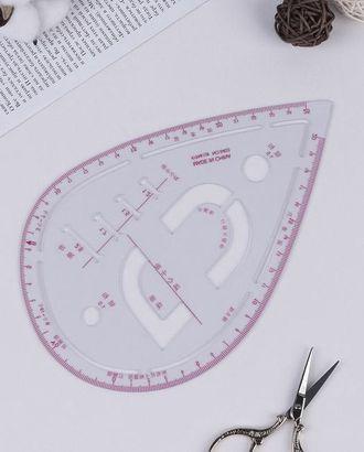 Лекало портновское метрическое «Капля» с проймой р.13,3х20,5 см арт. ЛЕ-46-1-36930