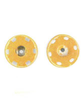 Кнопки KOH-I-HOOR №8 (д.20,9мм) арт. КНД-17-1-32455