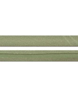 Косая бейка атлас ш.1,5 см арт. КБА-2-141-7409.070
