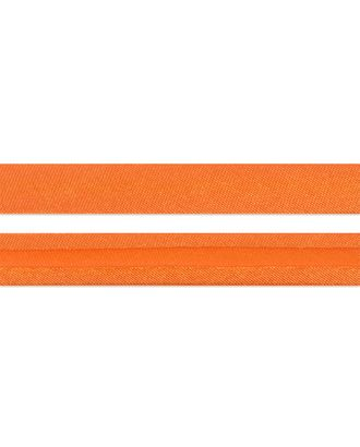 Косая бейка атлас ш.1,5 см арт. КБА-2-257-7409.012