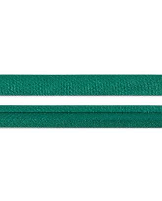 Косая бейка атлас ш.1,5 см арт. КБА-2-171-7409.017
