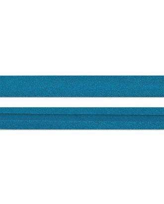 Косая бейка атлас ш.1,5 см арт. КБА-2-61-7409.174