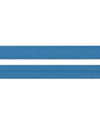 Косая бейка атлас ш.1,5 см арт. КБА-2-169-7409.015