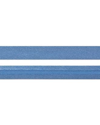 Косая бейка атлас ш.1,5 см арт. КБА-2-156-7409.255