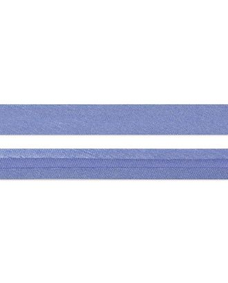 Косая бейка атлас ш.1,5 см арт. КБА-2-155-7409.254