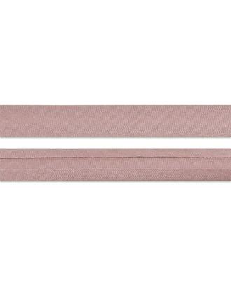 Косая бейка атлас ш.1,5 см арт. КБА-2-2-7409.238