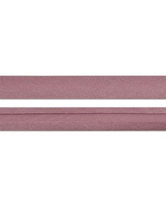 Косая бейка атлас ш.1,5 см арт. КБА-2-17-7409.234