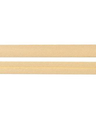 Косая бейка атлас ш.1,5 см арт. КБА-2-105-7409.120