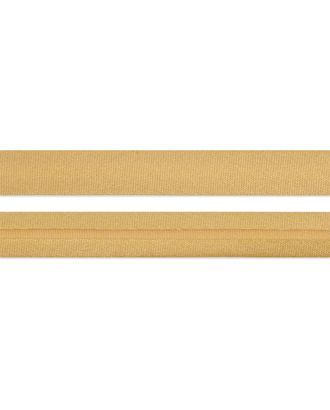 Косая бейка атлас ш.1,5 см арт. КБА-2-145-7409.038