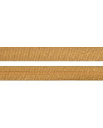 Косая бейка атлас ш.1,5 см арт. КБА-2-146-7409.039