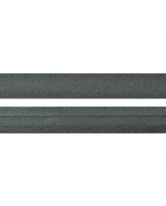 Косая бейка атлас ш.1,5 см арт. КБА-2-136-7409.063