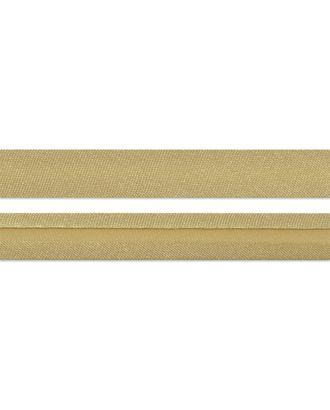 Косая бейка атлас ш.1,5 см арт. КБА-2-137-7409.066