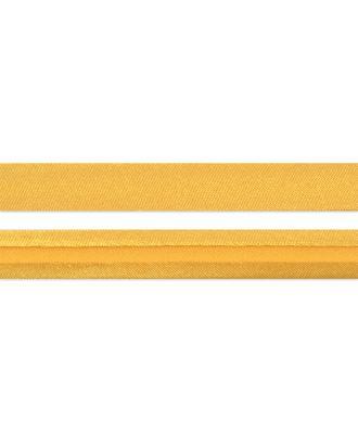 Косая бейка атлас ш.1,5 см арт. КБА-2-220-7409.020