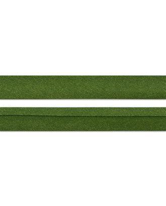 Косая бейка атлас ш.1,5 см арт. КБА-2-131-7409.091