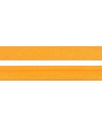 Косая бейка атлас ш.1,5 см арт. КБА-2-235-7409.021