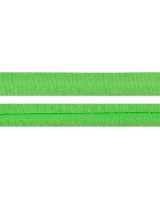 Косая бейка атлас ш.1,5 см арт. КБА-2-158-7409.005