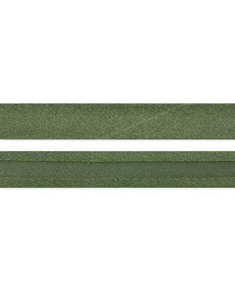 Косая бейка атлас ш.1,5 см арт. КБА-2-133-7409.093