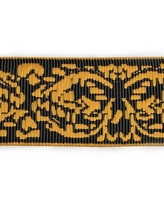 Резина декор жаккард ш.5 см арт. РД-48-10-11260.002