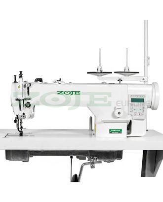 ZOJE ZJ0303L-3-BD (Комплект) арт. ШОП-295-1-ГЛ00023