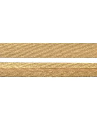 Косая бейка атлас ш.1,5 см арт. КБА-2-198-7409.135