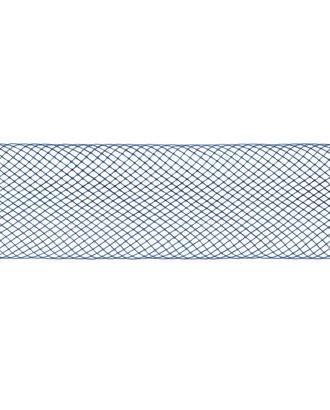 Регилин-сетка ш.2 см арт. РС-14-9-33662.007