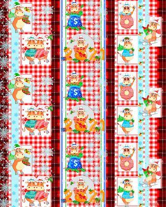 Счастливый год (Полотно вафельное) арт. ПВ150-176-1-1602.004